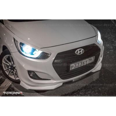 Сплиттер (губа) преднего бампера Hyundai Solaris дорестайл 2011-2014