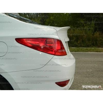 Hyundai Solaris седан спойлер (липспойлер) HS2