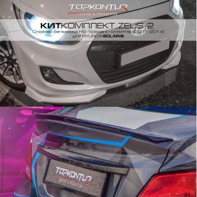 Hyundai Solaris (дорестайлинг) седан styling kit Topkontur