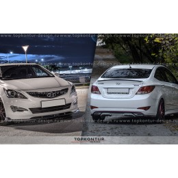 Hyundai Solaris седан styling kit Topkontur