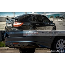 Lada Granta Liftback styling kit Topkontur